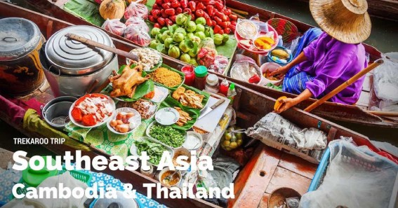 Trekaroo Trip Southeast Asia Cambodia & Thailand