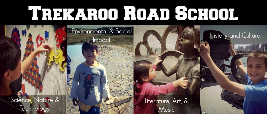Trekaroo Road School Header3