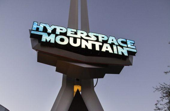 Disney Hyperspace Mountain